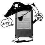 Cómo piratear libros sin joder a nadie